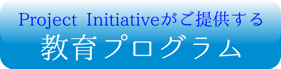 PROJECT INITIATIVE Co.,ltd